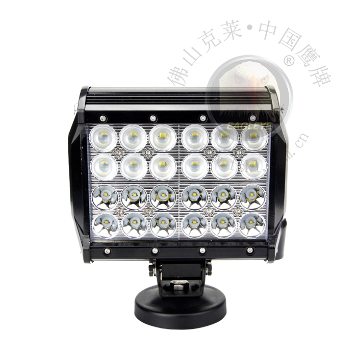 LED长条灯KLL84C